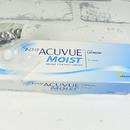 jednodenní kontaktní čočky 1-Day Acuvue Moist (30 čoček) - detail čočky