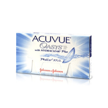 čtrnáctidenní kontaktní čočky Acuvue Oasys
