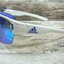 adidas zonyk aero pro ad05 1600 - boční pohled