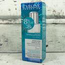 Eveline HYALURON CLINIC intenzivní hydratační esence - 110 ml