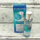 Eveline HYALURON CLINIC intenzivní hydratační esence 110 ml