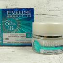 Eveline Cosmetics HYALURON CLINIC 40+ pleťový denní a noční zpevňující krém 50 ml