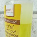Bione Cosmetics Med + Q10 dvoufázový oční a pleťový regenerační odličovač 255 ml - detail dvoufázového složení