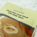 Kawar Pleťová maska s aloe vera a minerály z Mrtvého moře 75 ml - detail uzavření