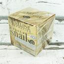 Eveline ROYAL SNAIL Liftingový denní a noční krém 40+ - 50 ml
